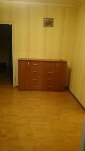 Квартира Z-249754, Ревуцкого, 7, Киев - Фото 14