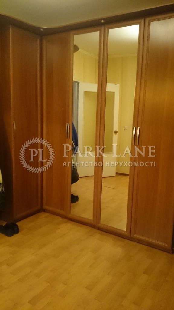 Квартира ул. Ревуцкого, 7, Киев, Z-249754 - Фото 14