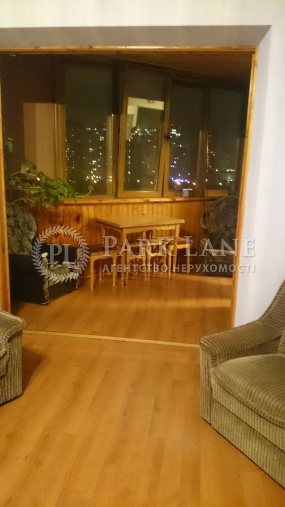 Квартира ул. Ревуцкого, 7, Киев, Z-249754 - Фото 3