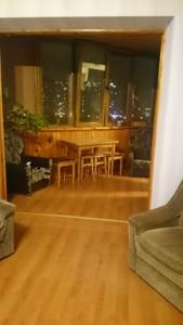 Квартира Z-249754, Ревуцкого, 7, Киев - Фото 1
