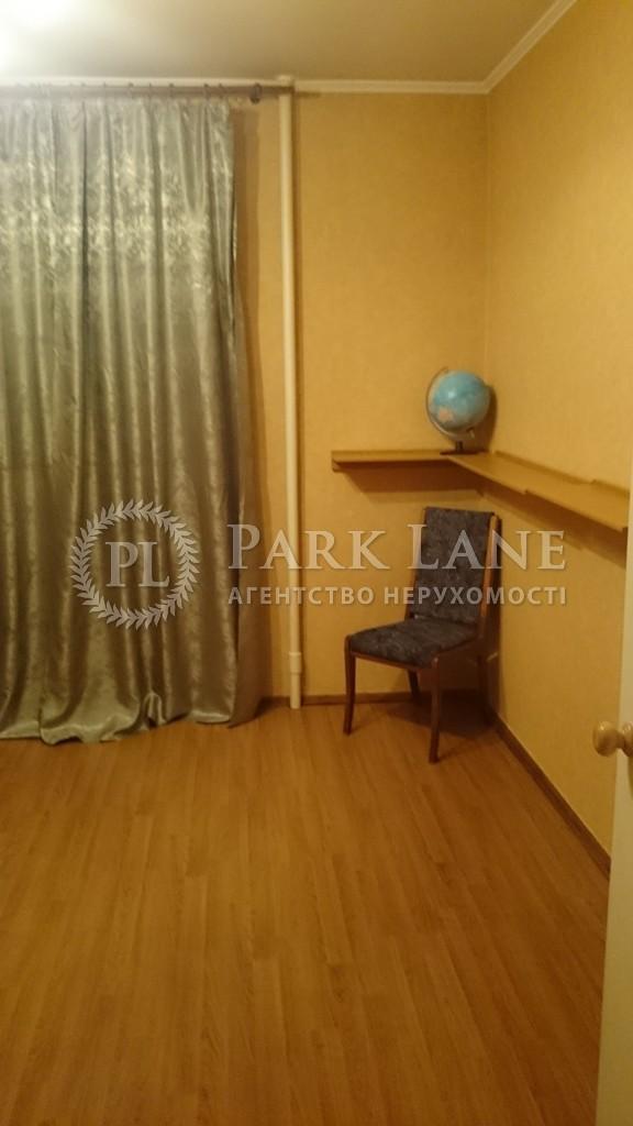 Квартира ул. Ревуцкого, 7, Киев, Z-249754 - Фото 8