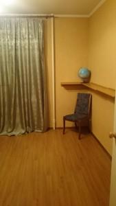 Квартира Z-249754, Ревуцкого, 7, Киев - Фото 10