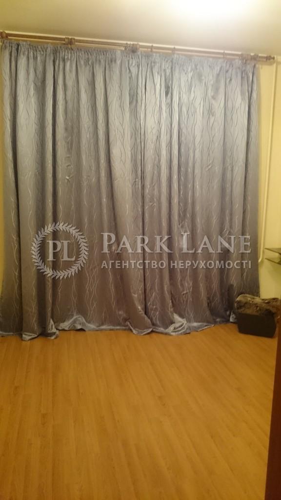 Квартира ул. Ревуцкого, 7, Киев, Z-249754 - Фото 7