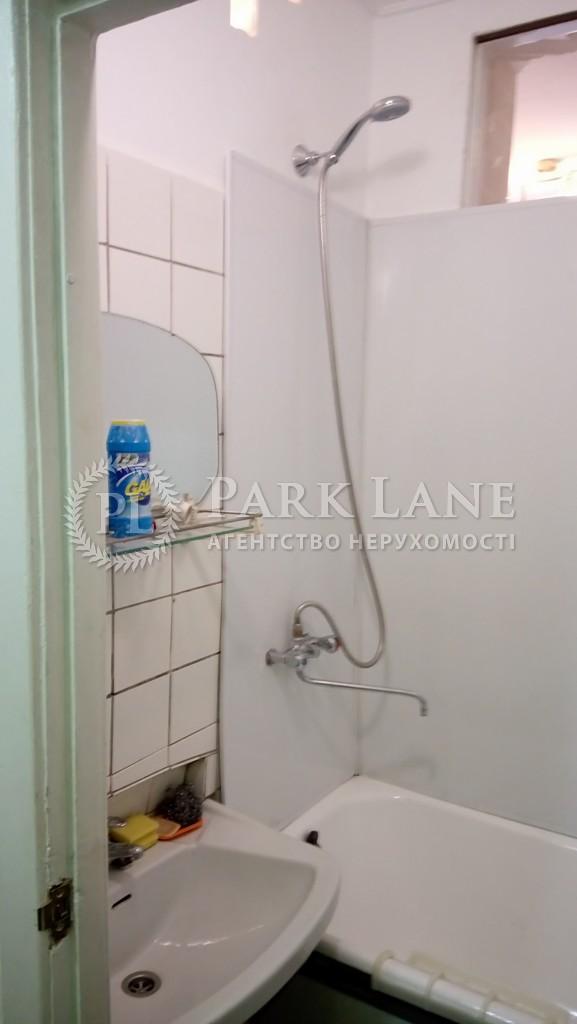 Квартира ул. Нежинская, 20, Киев, Z-1785206 - Фото 9