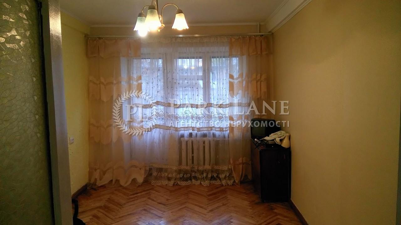 Квартира ул. Нежинская, 20, Киев, Z-1785206 - Фото 2