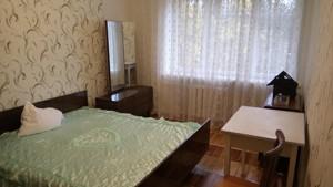 Квартира Z-1785206, Нежинская, 20, Киев - Фото 6