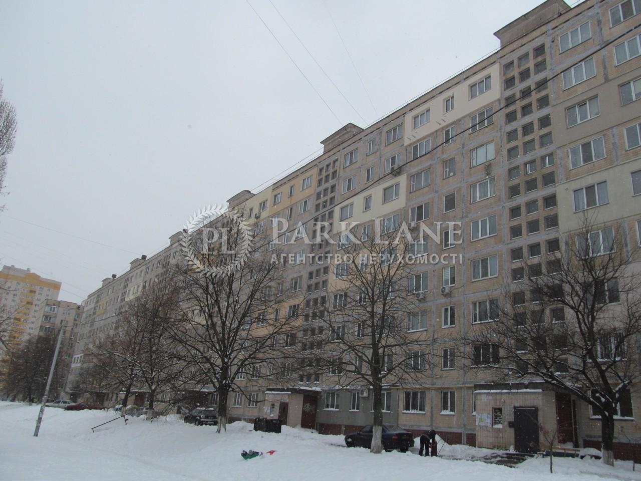 Квартира ул. Булгакова, 5б, Киев, Z-756546 - Фото 4