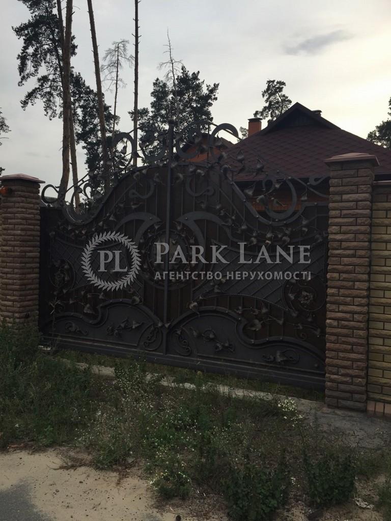 Дом J-25032, Украинская, Ирпень - Фото 16