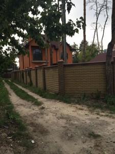 Дом J-25032, Украинская, Ирпень - Фото 14