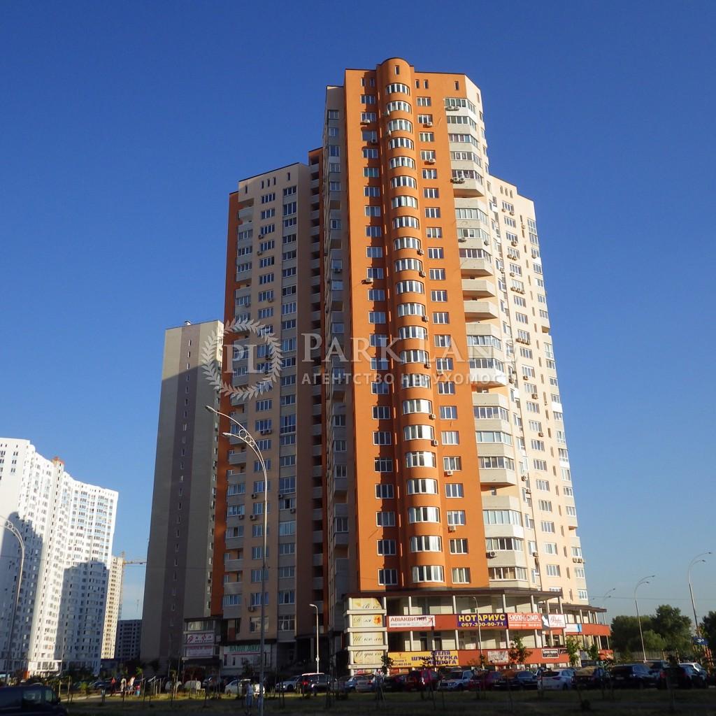 Квартира ул. Чавдар Елизаветы, 2, Киев, Z-1364134 - Фото 1