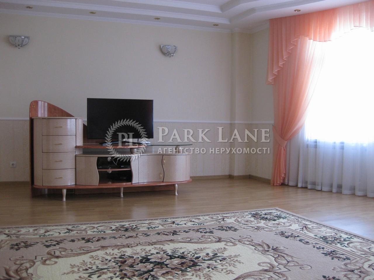 Квартира ул. Герцена, 17/25, Киев, Z-179849 - Фото 3
