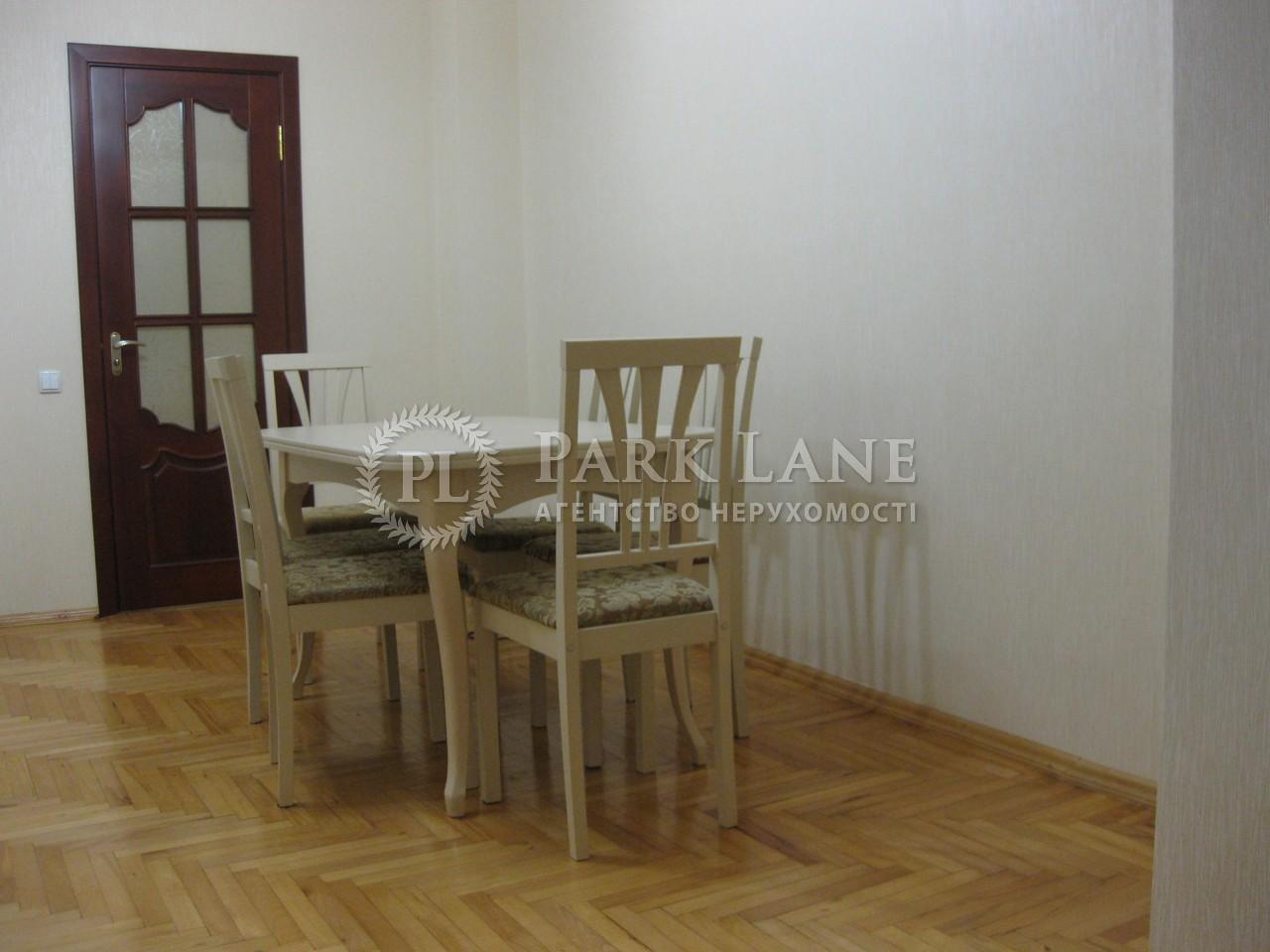 Квартира ул. Герцена, 17/25, Киев, Z-179849 - Фото 10
