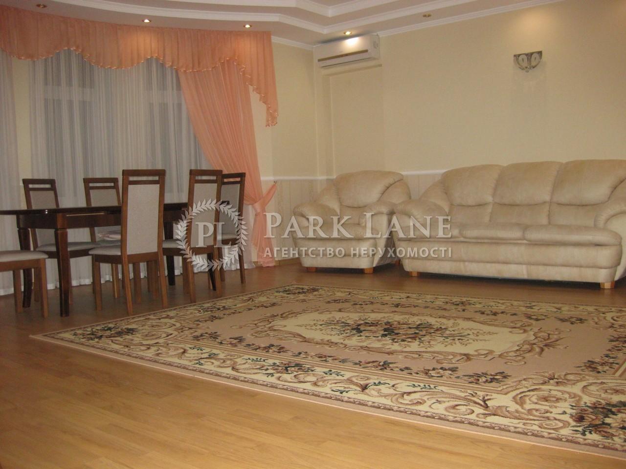 Квартира ул. Герцена, 17/25, Киев, Z-179849 - Фото 8