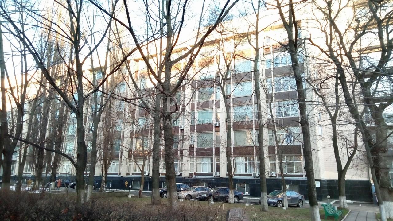 Офис, B-59435, Автозаводская, Киев - Фото 3