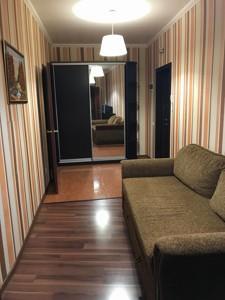 Квартира R-11554, Днепровская наб., 19в, Киев - Фото 9