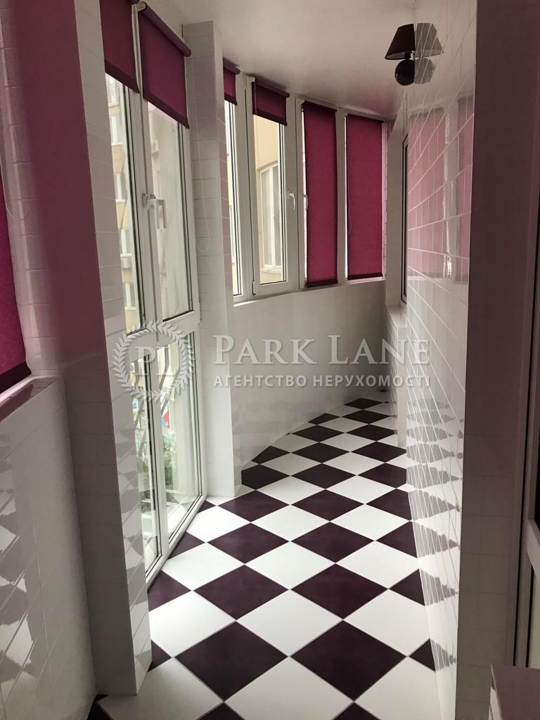 Квартира R-11554, Днепровская наб., 19в, Киев - Фото 10
