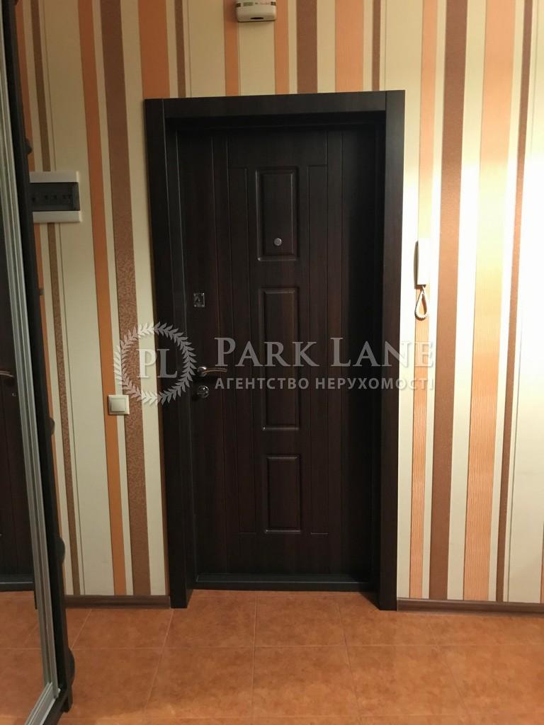 Квартира R-11554, Днепровская наб., 19в, Киев - Фото 11