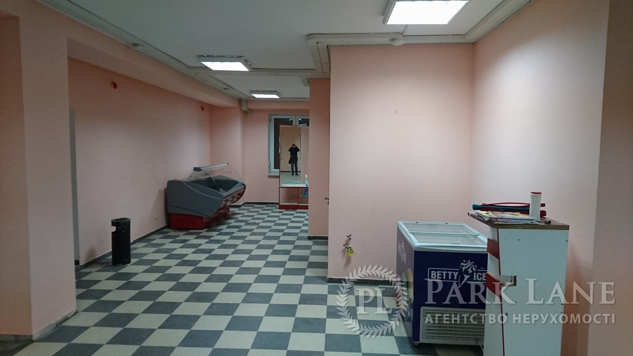 Shop, Diachenka St., Kyiv, R-12403 - Photo 5