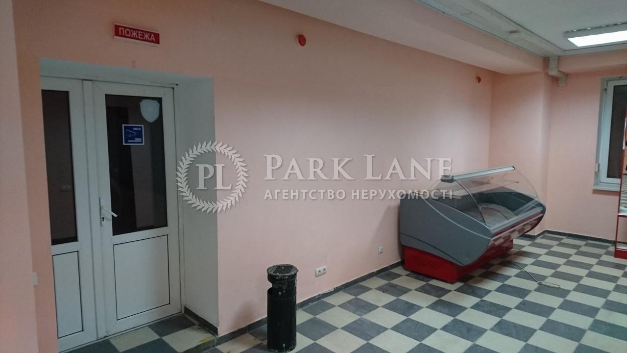 Shop, Diachenka St., Kyiv, R-12403 - Photo 6