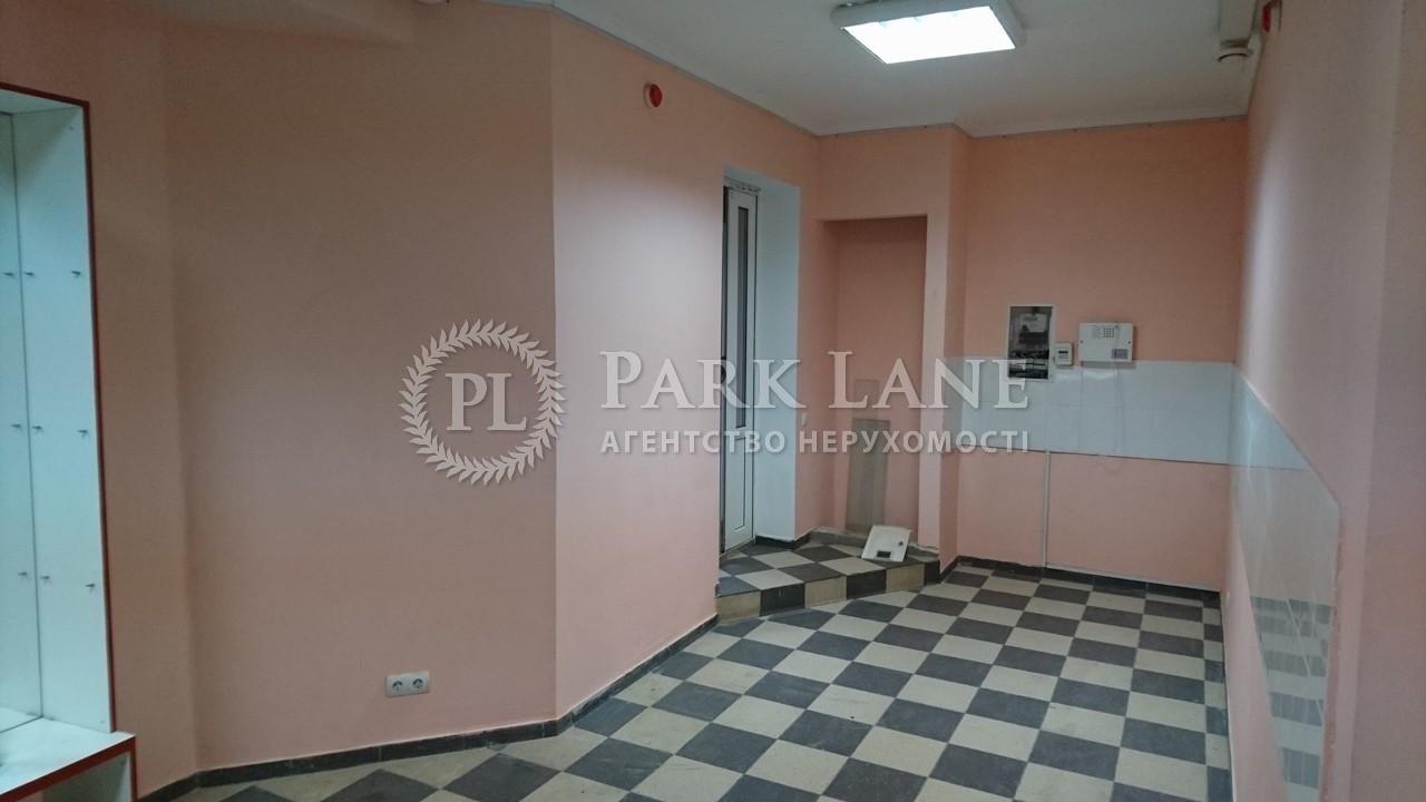 Shop, Diachenka St., Kyiv, R-12403 - Photo 8