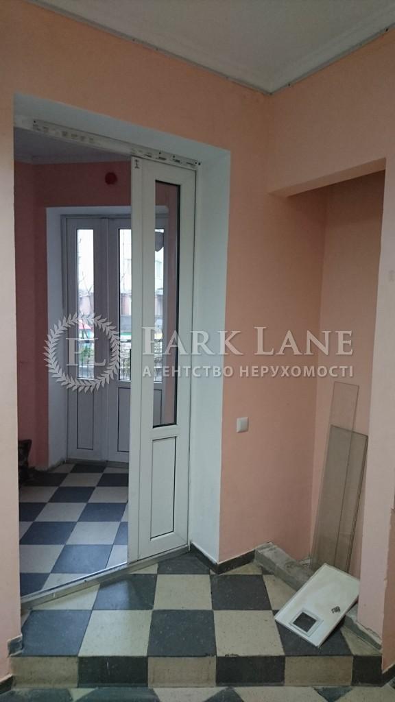 Shop, Diachenka St., Kyiv, R-12403 - Photo 13