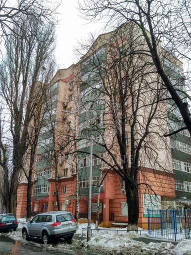 Квартира Рибальська, 8, Київ, R-34351 - Фото