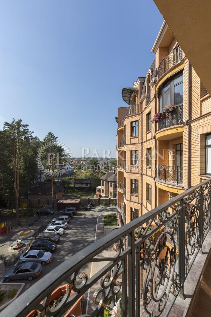 Квартира ул. Соборная, 8, Бровары, N-14091 - Фото 14