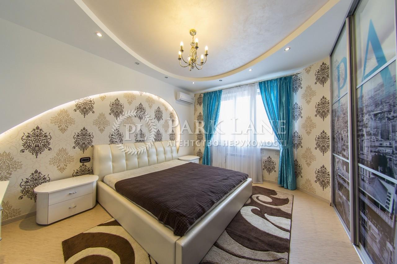 Квартира ул. Иорданская (Гавро Лайоша), 1, Киев, Z-239851 - Фото 11