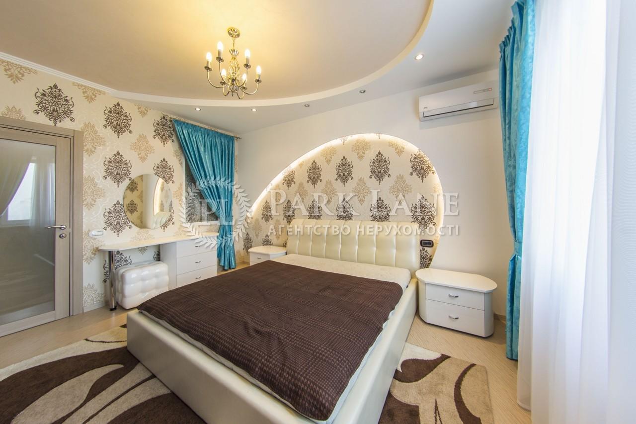 Квартира ул. Иорданская (Гавро Лайоша), 1, Киев, Z-239851 - Фото 12