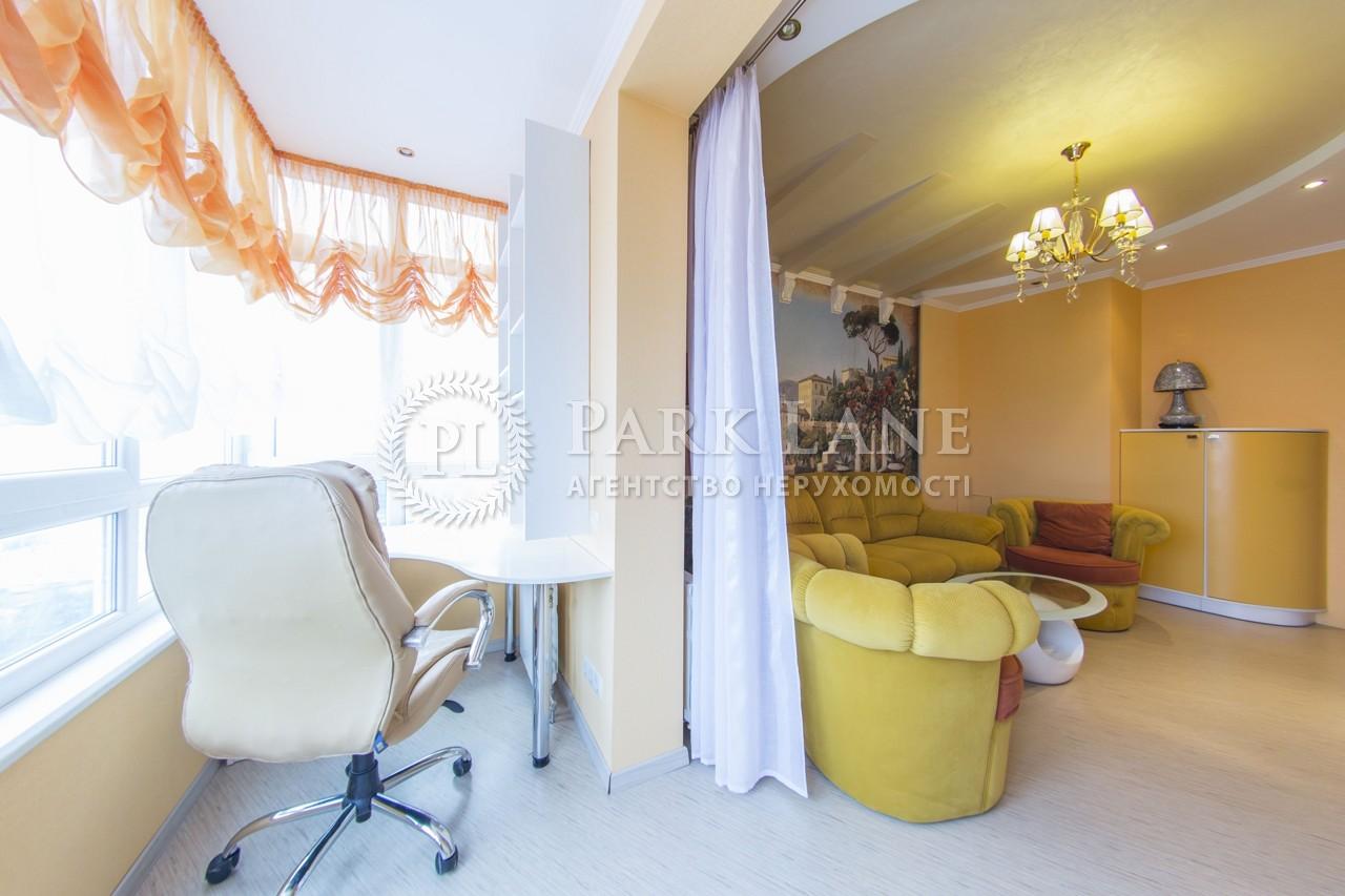 Квартира ул. Иорданская (Гавро Лайоша), 1, Киев, Z-239851 - Фото 6