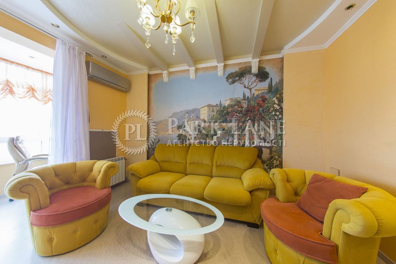 Квартира ул. Иорданская (Гавро Лайоша), 1, Киев, Z-239851 - Фото 4