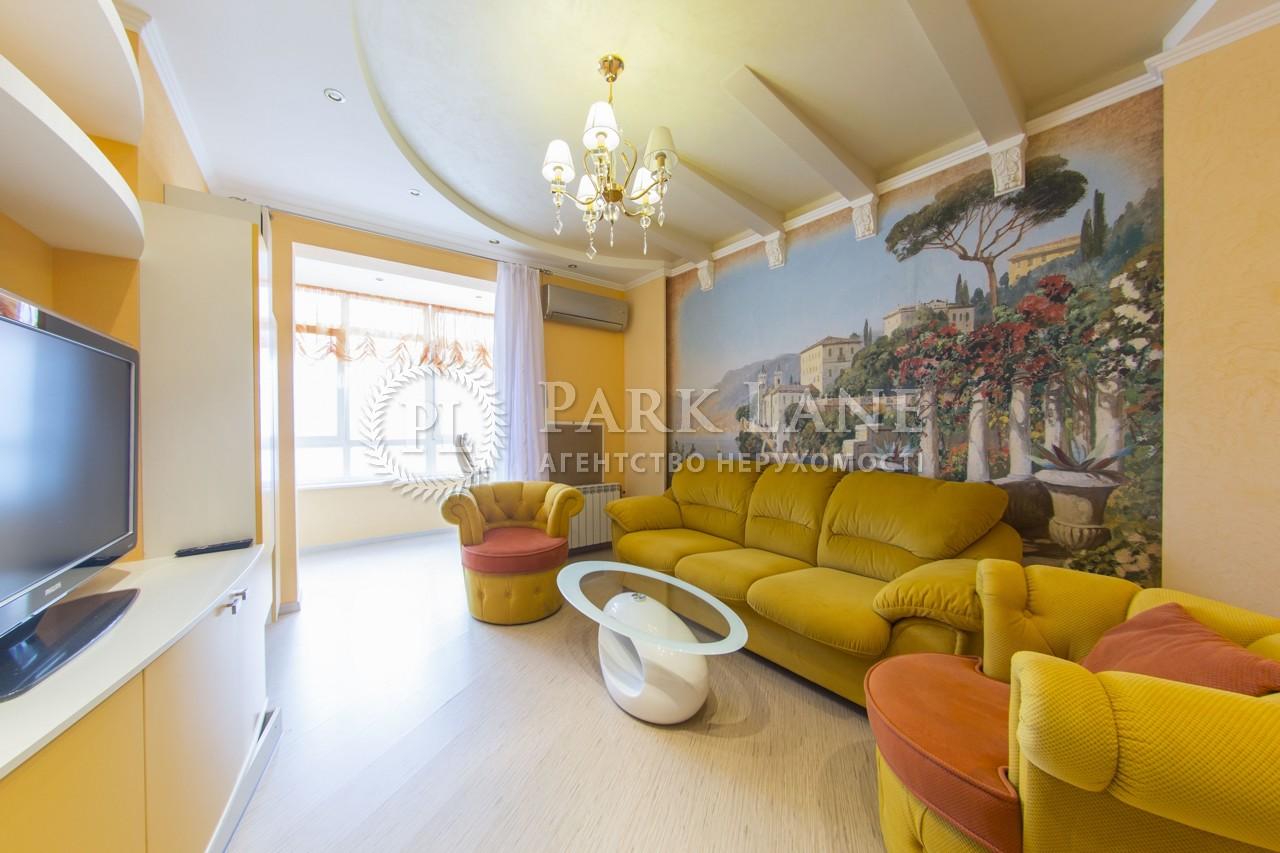 Квартира ул. Иорданская (Гавро Лайоша), 1, Киев, Z-239851 - Фото 3