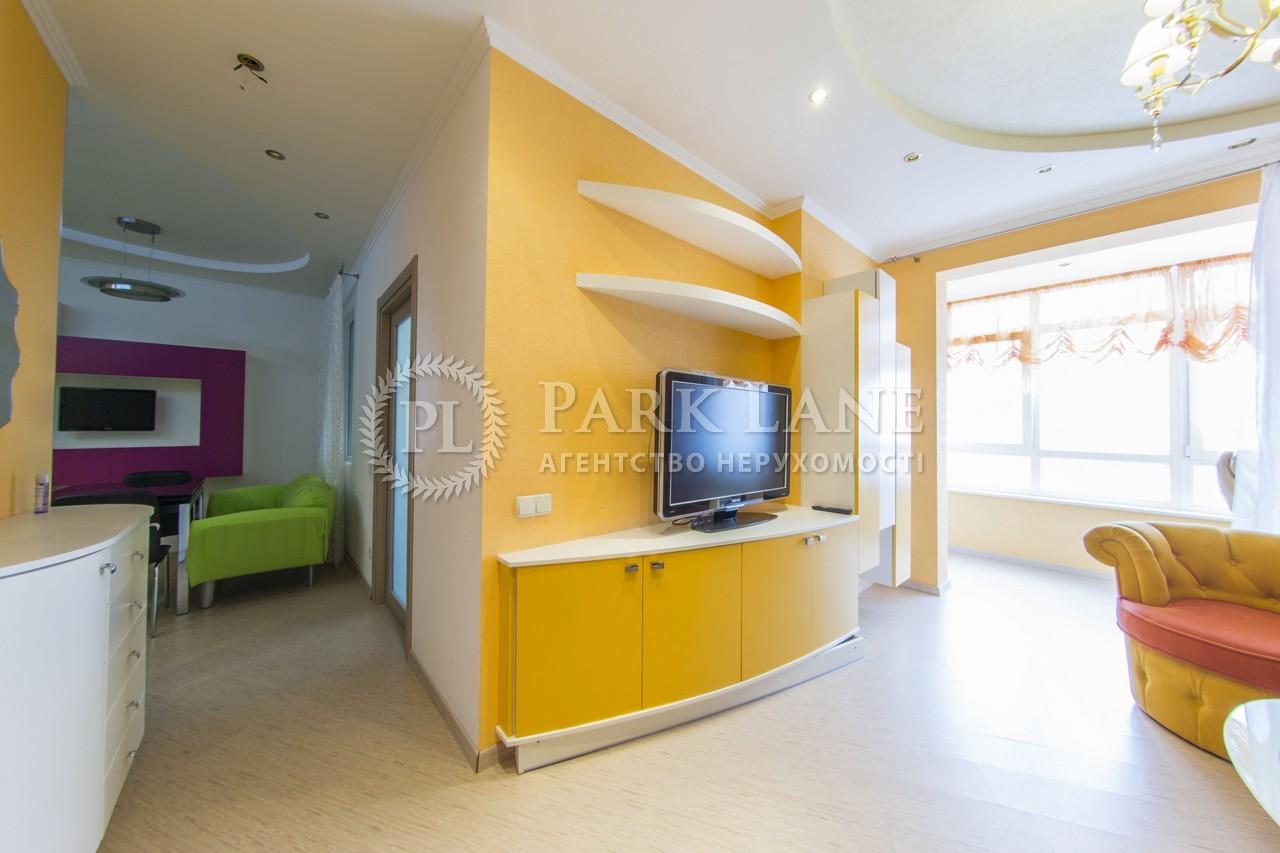 Квартира ул. Иорданская (Гавро Лайоша), 1, Киев, Z-239851 - Фото 8