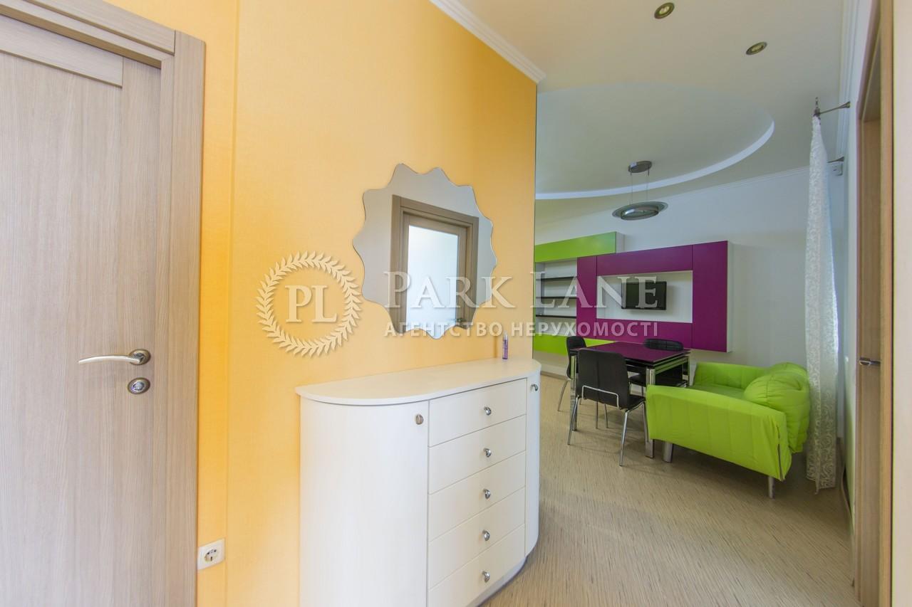 Квартира ул. Иорданская (Гавро Лайоша), 1, Киев, Z-239851 - Фото 20