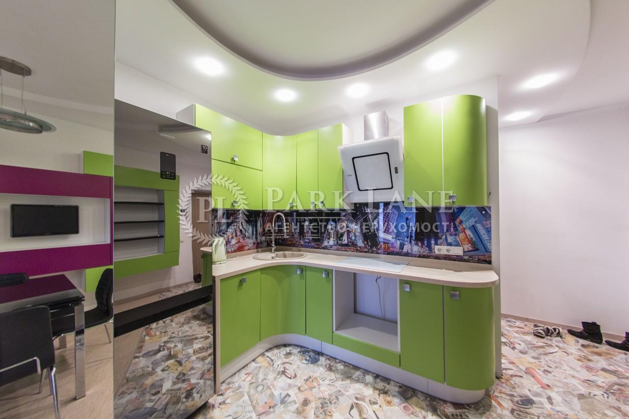 Квартира ул. Иорданская (Гавро Лайоша), 1, Киев, Z-239851 - Фото 17