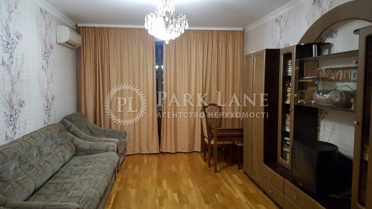 Квартира ул. Хмельницкая, 10, Киев, Z-267514 - Фото 3