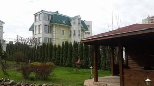 Дом B-81245, Октябрьская, Петропавловская Борщаговка - Фото 9