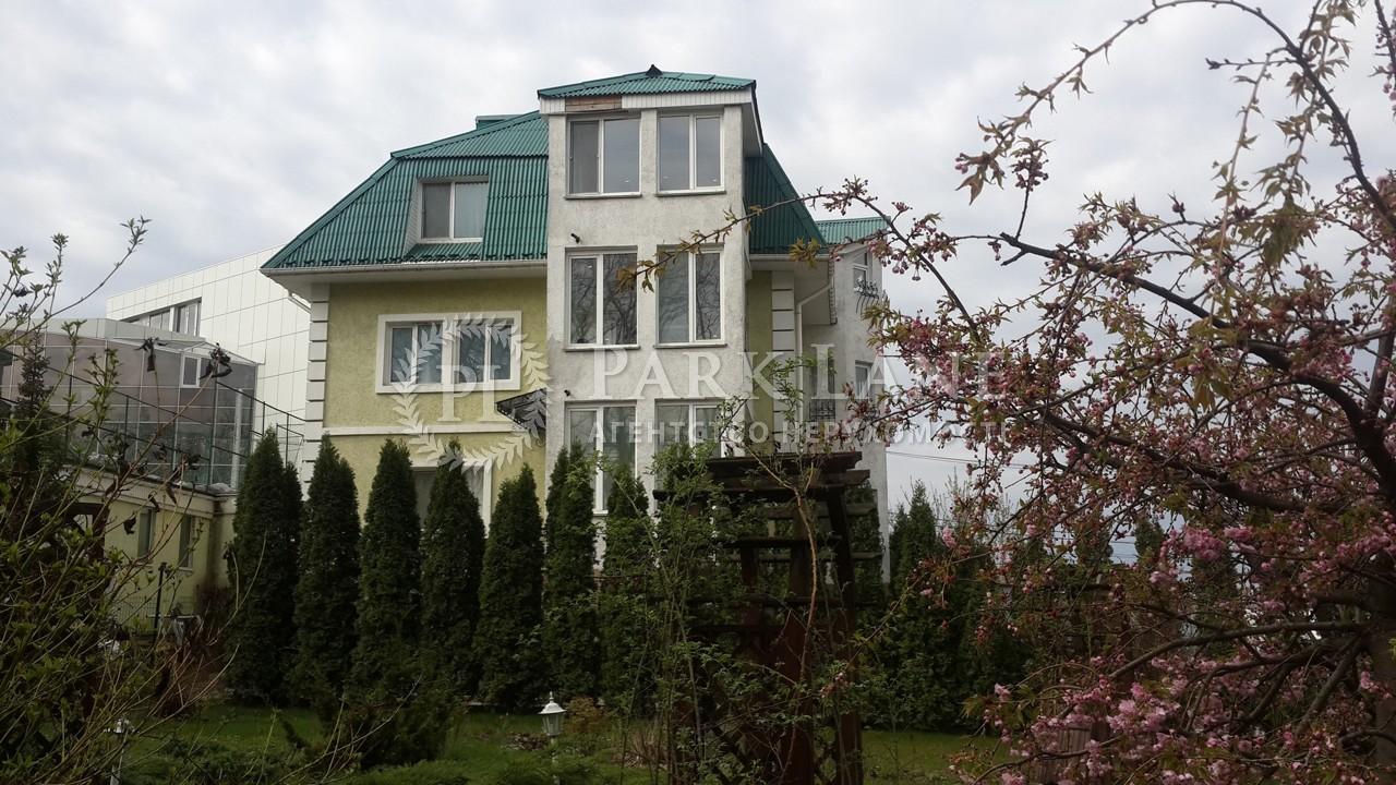 Будинок вул. Жовтнева, Петропавлівська Борщагівка, B-81245 - Фото 1