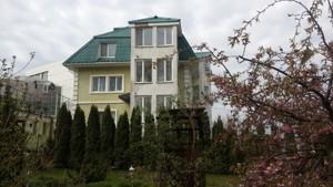 Дом B-81245, Октябрьская, Петропавловская Борщаговка - Фото 1