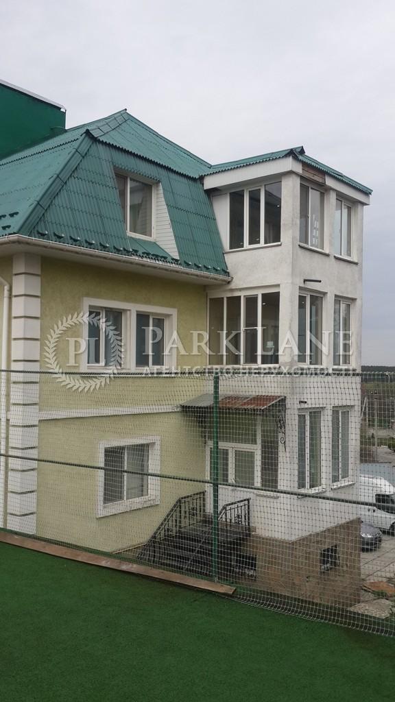 Будинок вул. Жовтнева, Петропавлівська Борщагівка, B-81245 - Фото 9