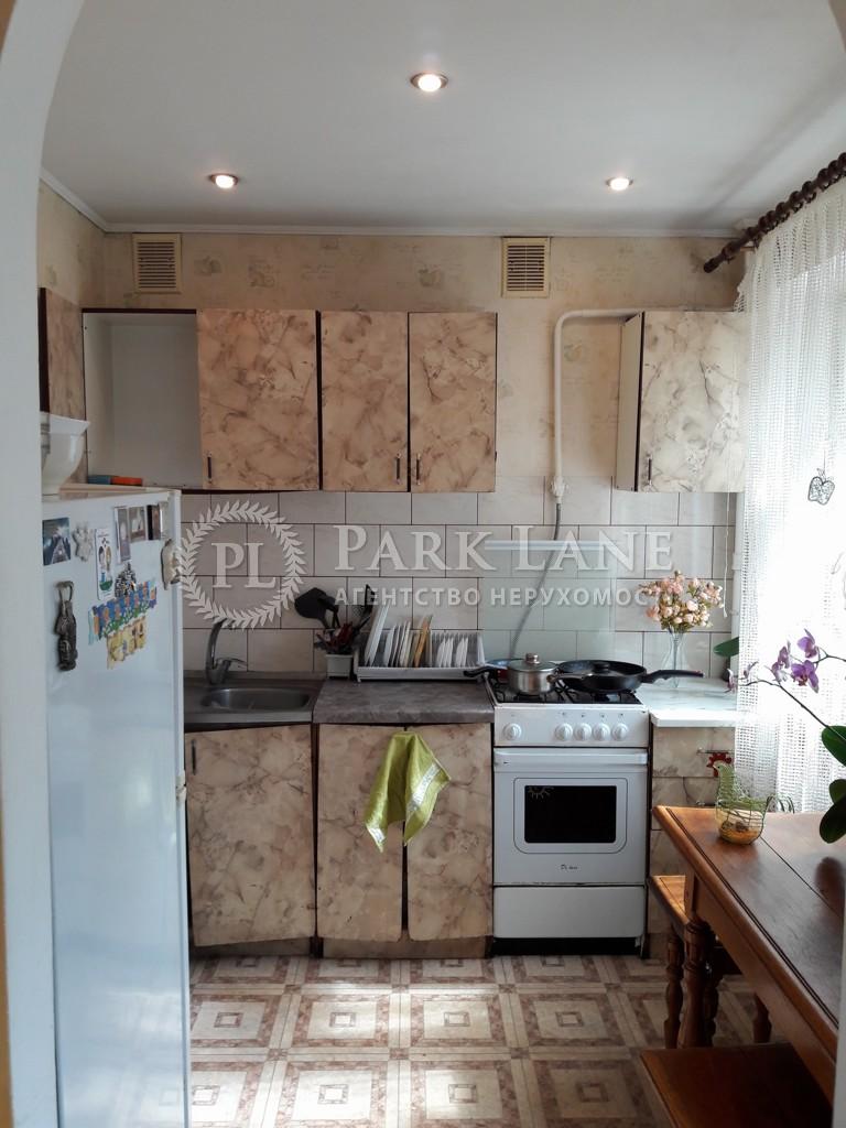 Квартира ул. Бойчука Михаила (Киквидзе), 23, Киев, Z-252951 - Фото 6