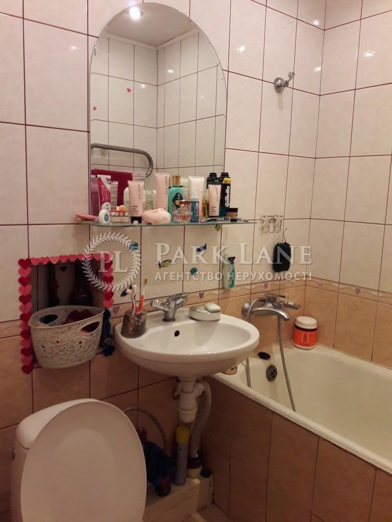Квартира ул. Бойчука Михаила (Киквидзе), 23, Киев, Z-252951 - Фото 9