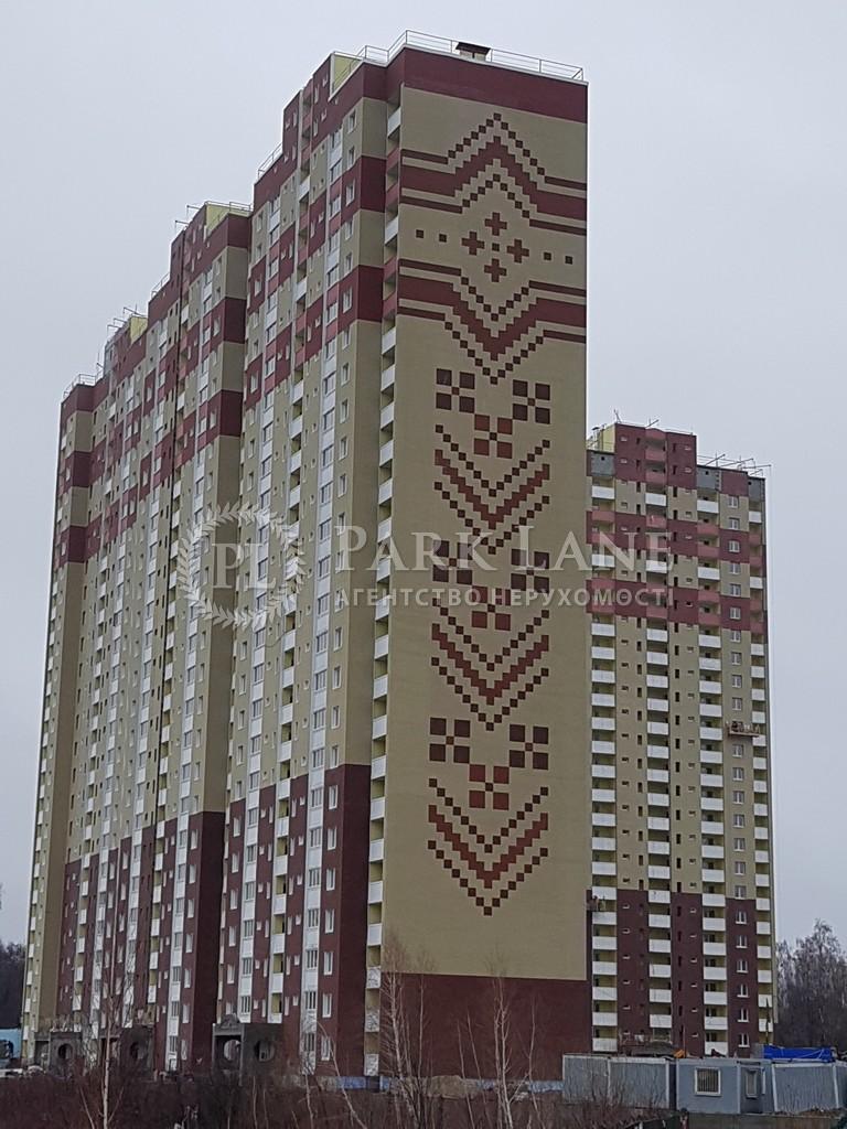 Квартира Глушкова Академика просп., 9е, Киев, H-47619 - Фото 23
