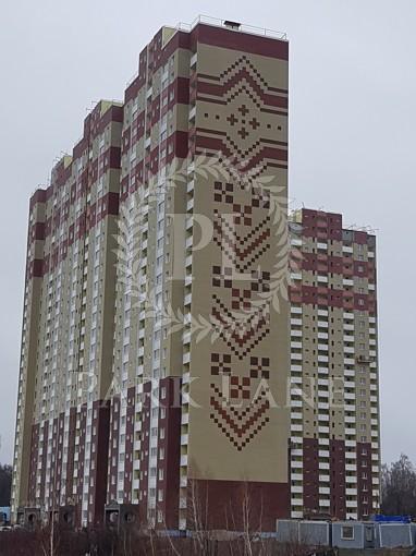 Квартира Глушкова Академика просп., 9б, Киев, J-26482 - Фото