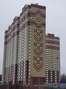Квартира B-95932, Глушкова Академика просп., 9б, Киев - Фото 1