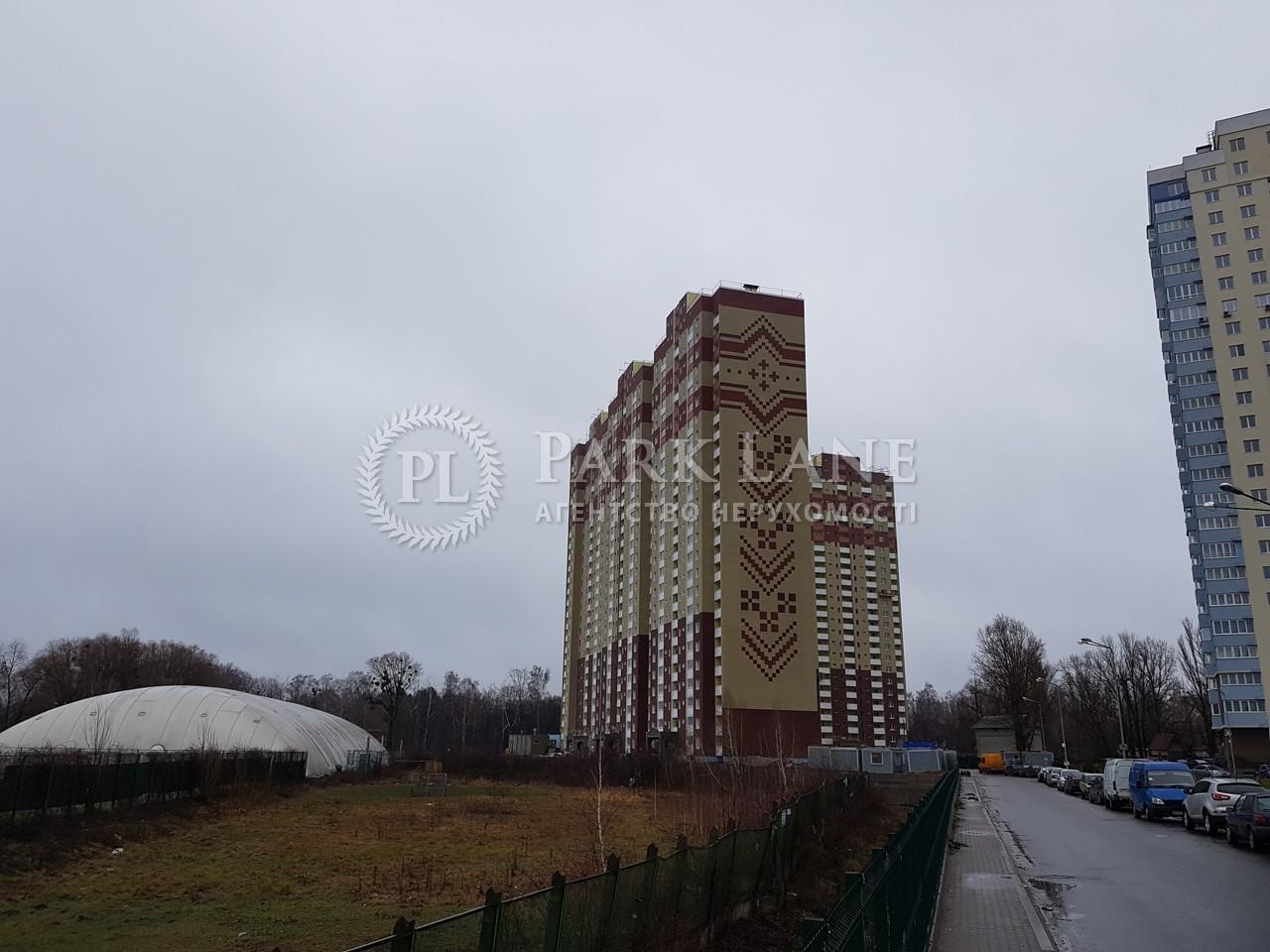 Квартира Глушкова Академика просп., 9е, Киев, H-47619 - Фото 24