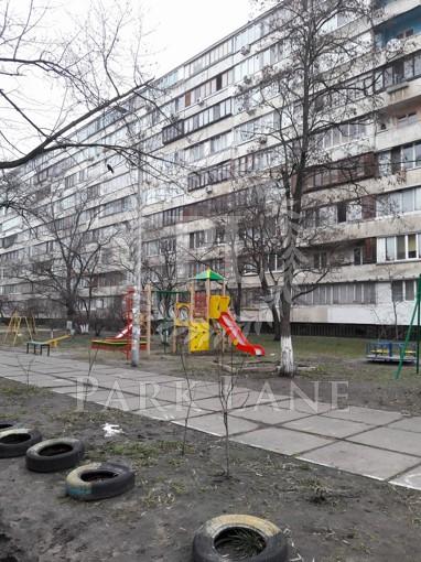 Квартира, N-17040, 22