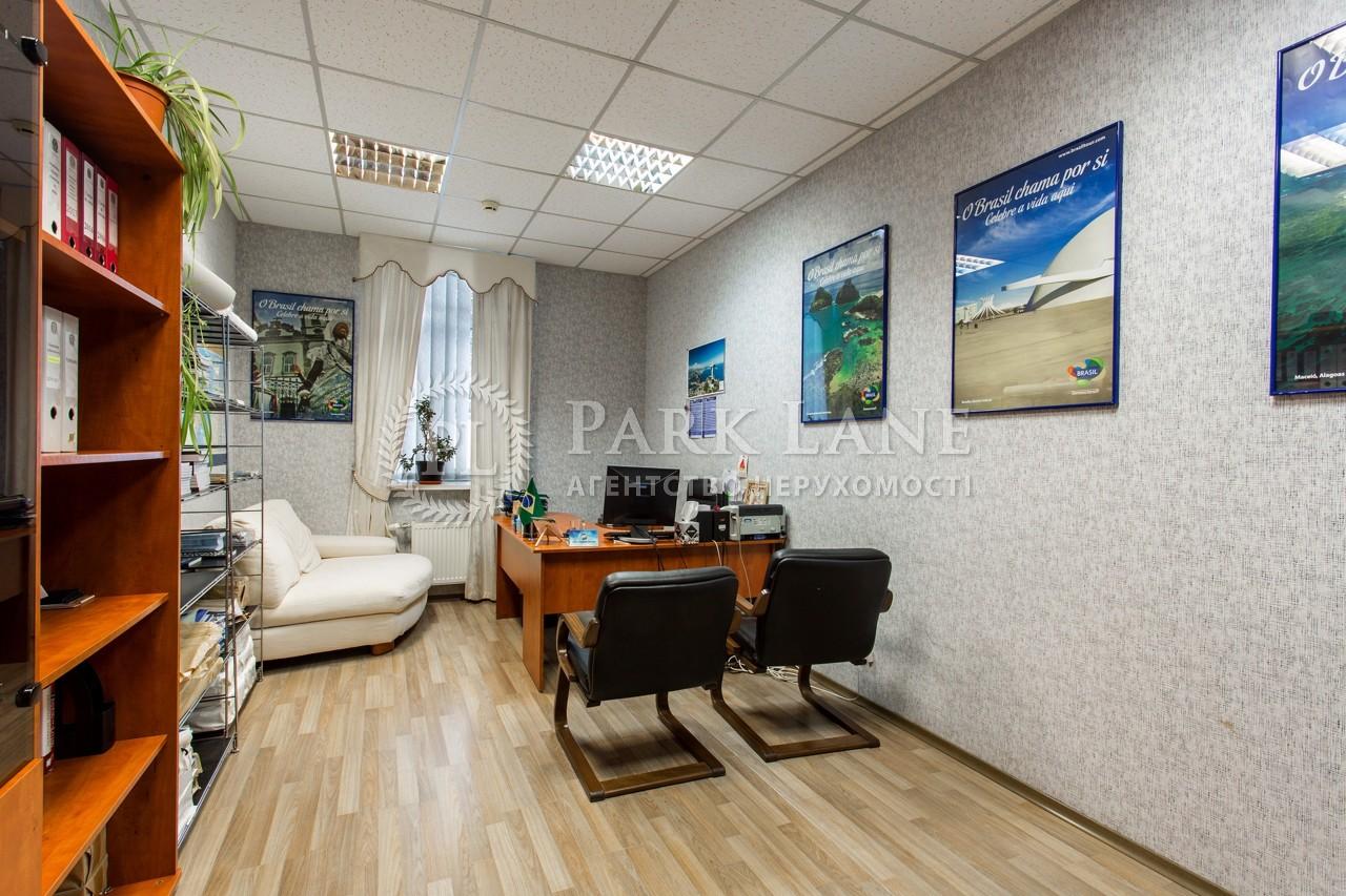 Нежитлове приміщення, J-25049, Боричів Тік, Київ - Фото 11
