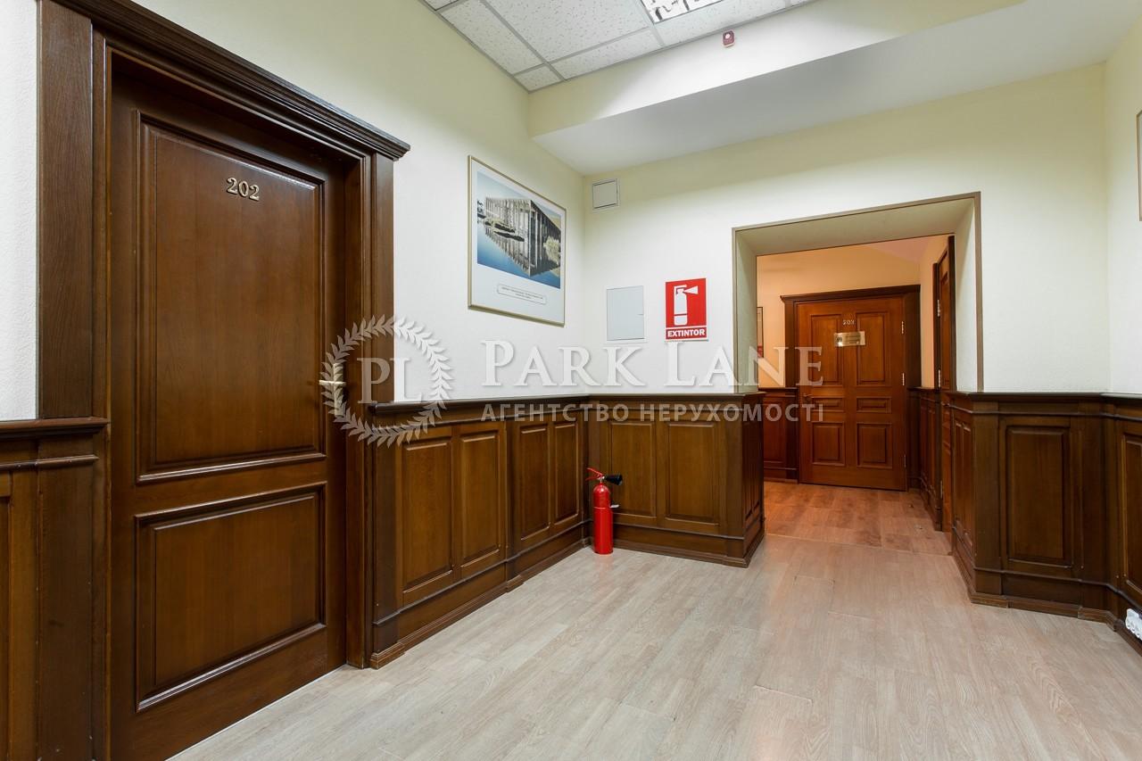 Нежитлове приміщення, J-25049, Боричів Тік, Київ - Фото 17