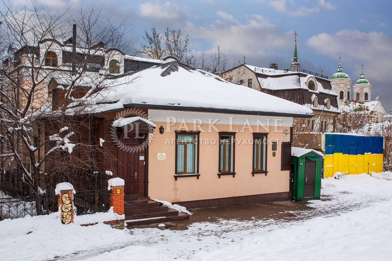 Отдельно стоящее здание, ул. Боричев Ток, Киев, J-25049 - Фото 6